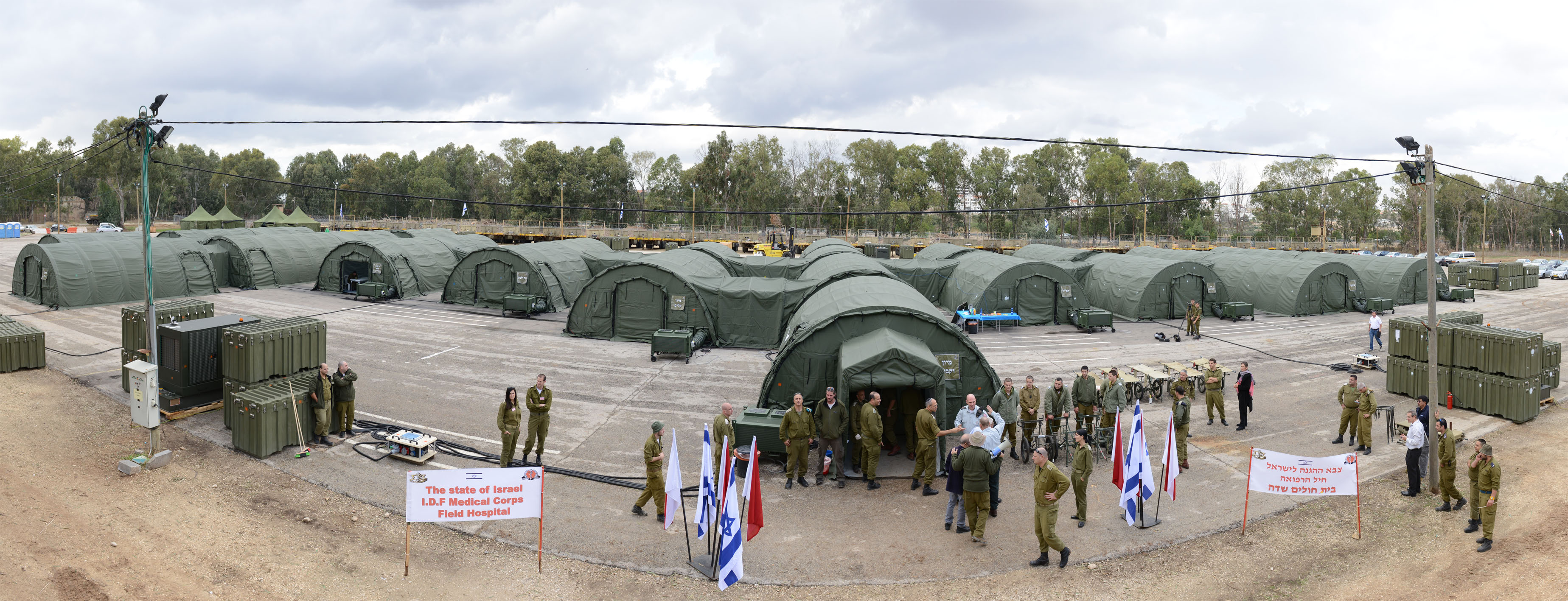 Israel Defense Forces Field Hospital Ranked  Number One in the World  by WHO & Israel Defense Forces Field Hospital Ranked